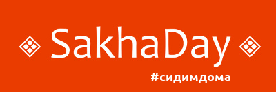 Sakhaday.ru