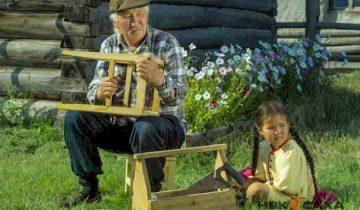 Его дочь