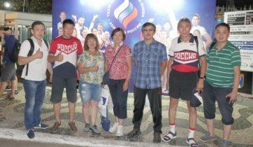 Якутские болельщики в Рио