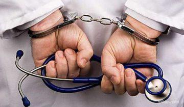 врач преступник