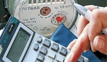 и калькулятор_400