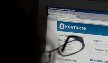 vkontakte  Â êîíòàêòå