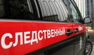 skr_novaya_fotka_6-418x320