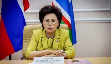 Феодосия Габышева