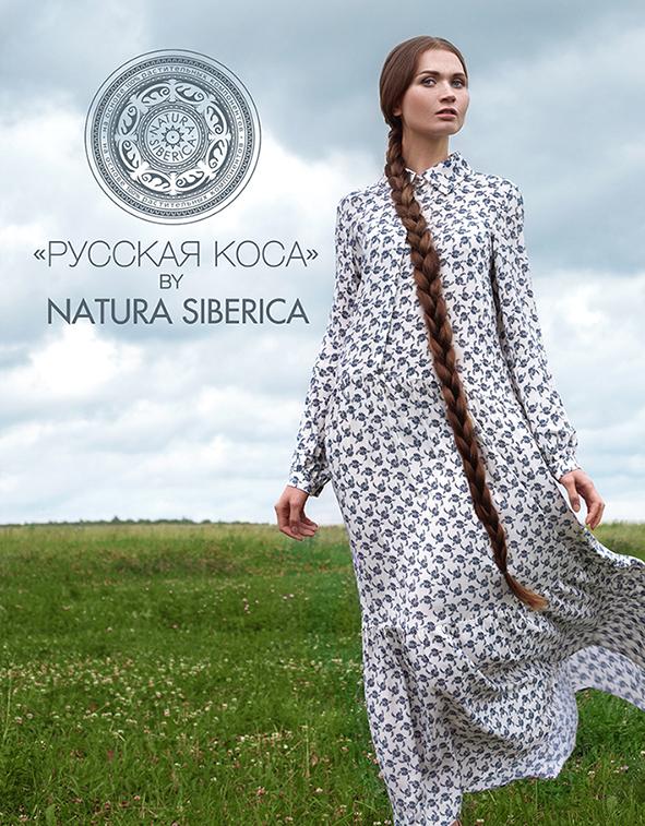 Лицо конкурса Русская коса сибирячка Дарья Губанова