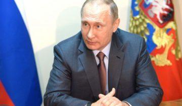 Путин аиф