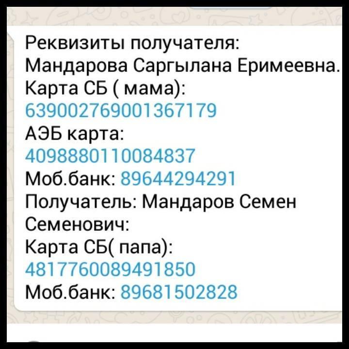 16216208_240363846391148_1627765900_n