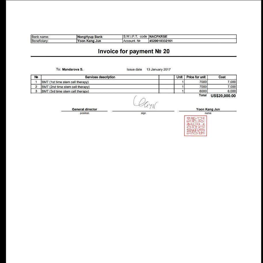 Стоимость операции Кеша Мандаров
