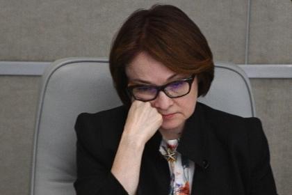 ЦБнебудет увеличивать  главную  ставку | Санкт-Петербург