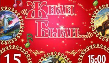 15-марта-Музыкальная-энциклопедия