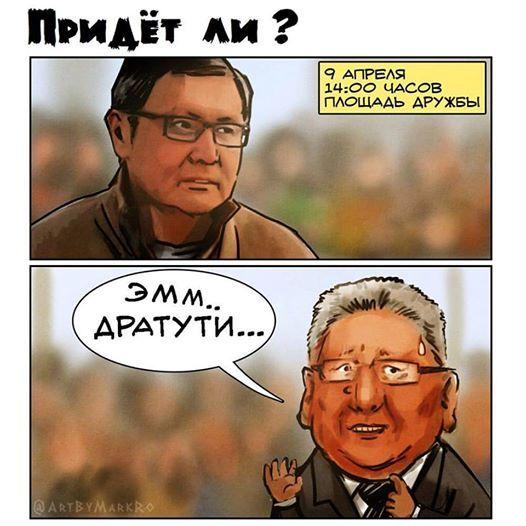 Рисунок Ромы Маркова https://www.facebook.com/photo.php?fbid=1038677332932904&set=p.1038677332932904&type=3&theater