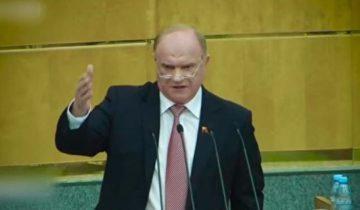 Зюганов2