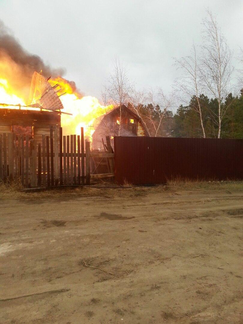 Пожар дачи