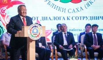 Егор Борисов гражданский форум