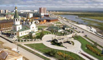 якутск панорама