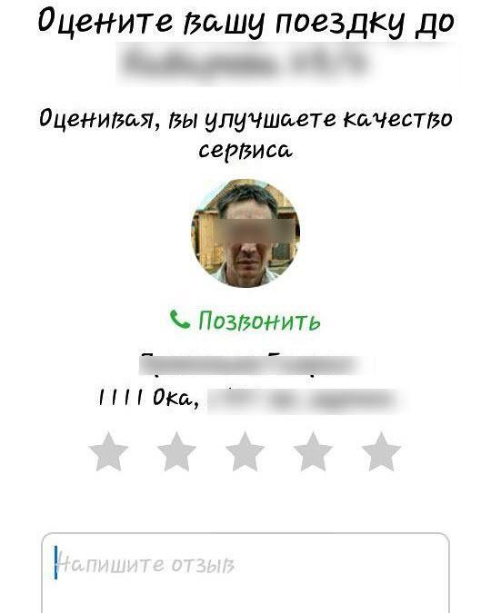 qrHbrRDQbzg