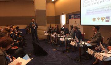 Айсен Николаев на форуме