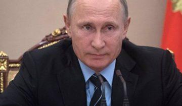 Путин 2017-2