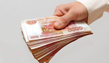 shtrafy-za-nesankcionirovannuyu-torgovlyu-popolnyat-byudzhet-orla-na-2-mln-rubley-11541-560x297