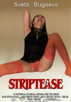 striptease_movie_poster