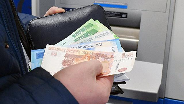 Доходы граждан России показали падение четвертый год подряд