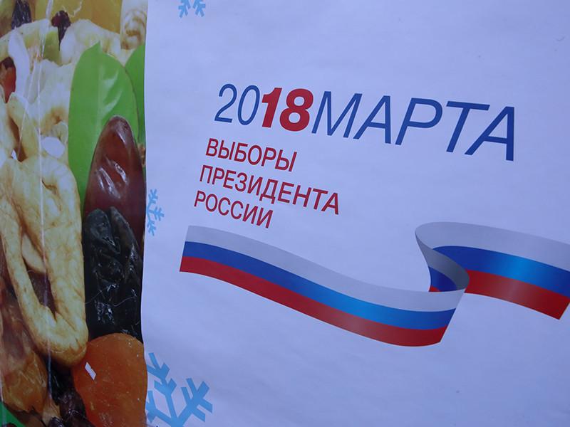 Путин собрал 400 млн руб. наизбирательную кампанию
