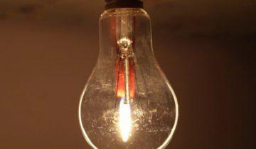 свет, лампа
