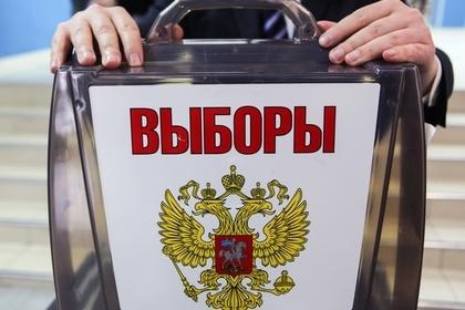 ВРФ проходят выборы президента— Результат предсказуем