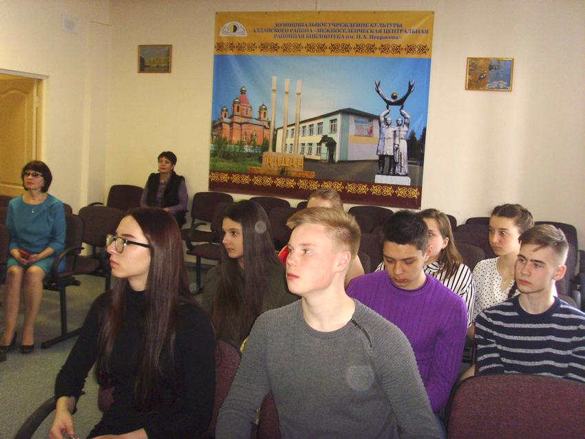 Ученики Алданской гимназии