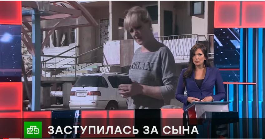 2018-06-05_10-37-46 НТВ: В Якутске родители наказанных на детской площадке школьников обратились в полицию