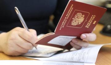 пошлина, заграничный паспорт, россия