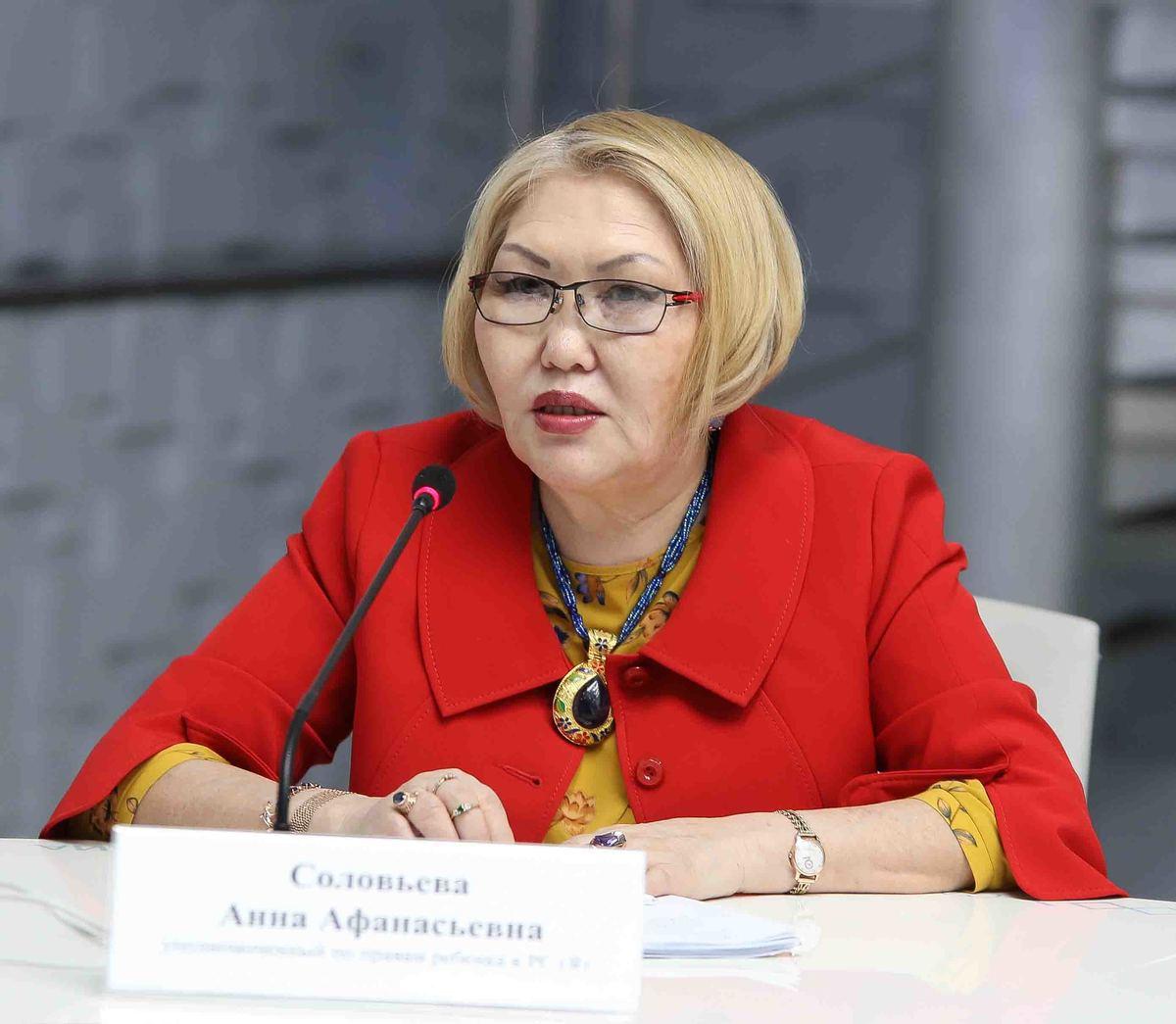 Омбудсмен Анна Соловьева