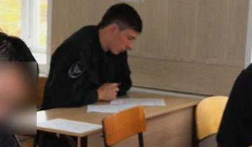 Росгвардия Белюнас