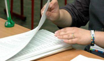 Партийный список регистрация