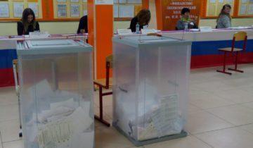 Голосование2