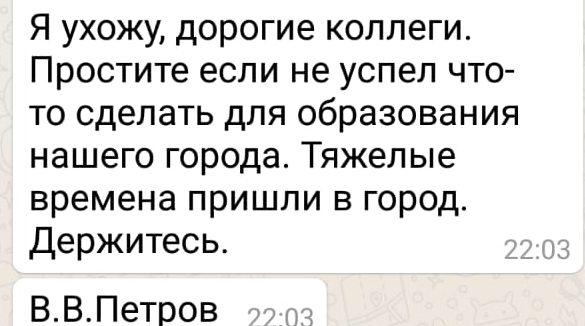 WhatsApp Image 2018-09-18 at 22.09.56(1)