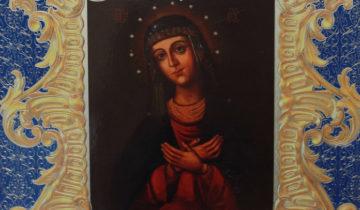 икона Умиление Градоякутская
