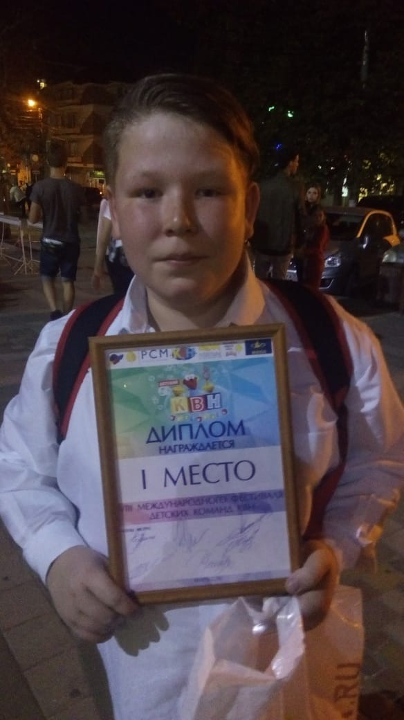 КВН_Анапа1