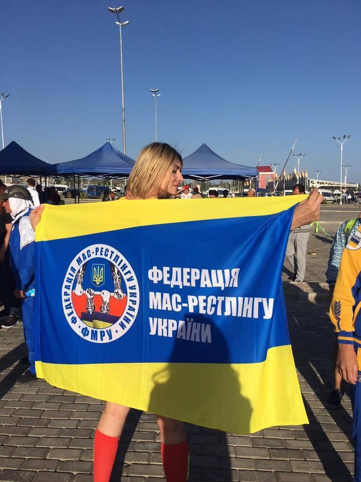 Ирина Заславская с флагом