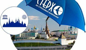 Под крылом Казанский кремль