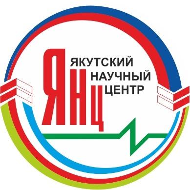 ЯНЦ СО РАН