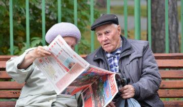 пенсии пенсионеры