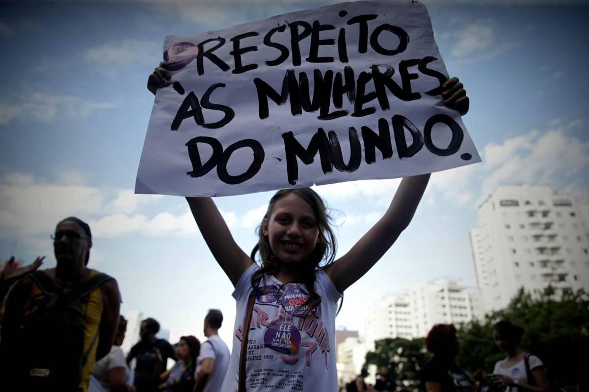 Бразилия, Сан-Пауло