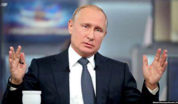 Путин и мост