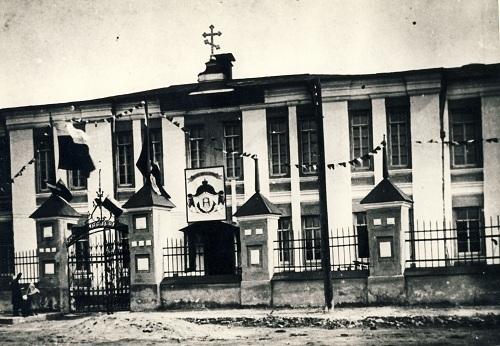 Реальное училище в 1913 году