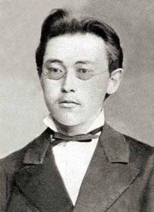 Константин Гаврилович Неустроев