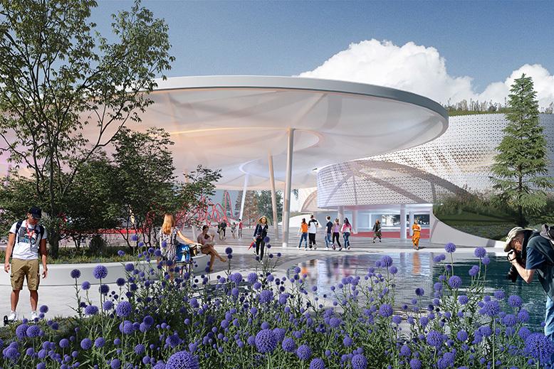 парк будущих поколений