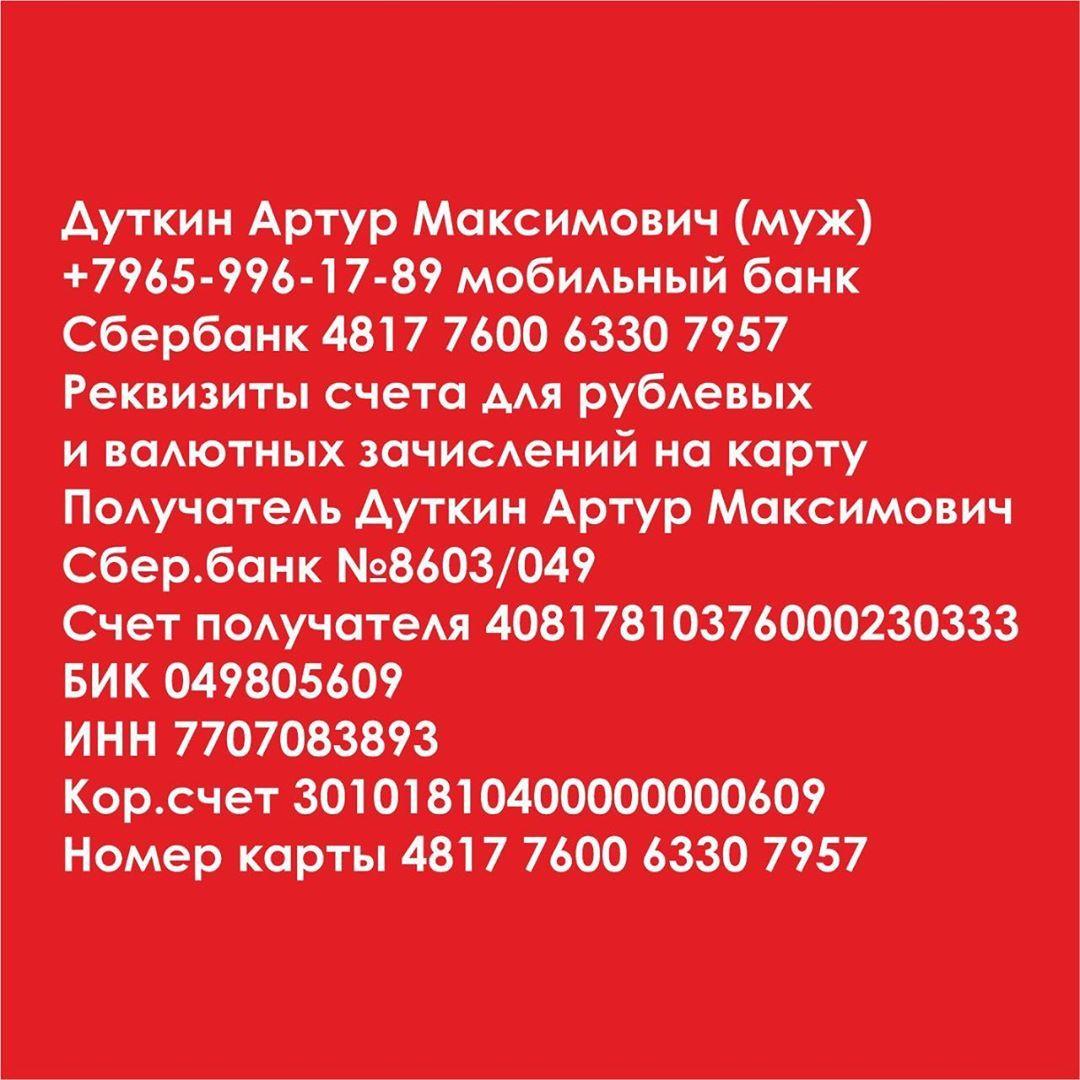 67602522_121383805879690_561585877853032239_n(1)