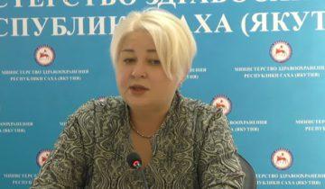 Елена Борисов