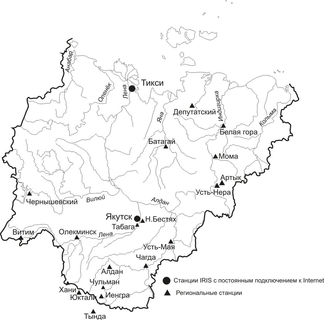 Схема станций Якутского филиала геофизической службы СО РАН.